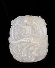 Qing Dynasty White Jade Carved Plaque