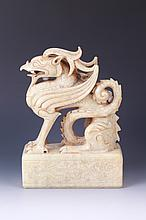 Chinese Archaic Style Jade Seal