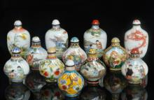 12 Pieces Chinese Enameled Snuff Bottle, Signed