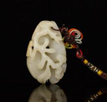 Chinese Qing Dynasty Jade Carved Pendant