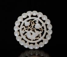 Ming Dynasty Chinese White Jade Carved Plaque