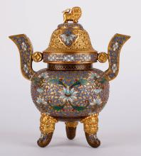 Chinese Cloisonne Open Work Tripod Incense Burner