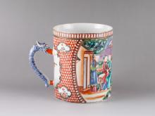 18th C. Chinese Export Famille Rose Pitcher