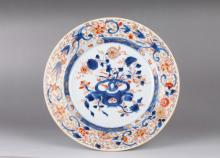 18th C. Chinese Export Blue&Iron Red w/ Gilt Plate