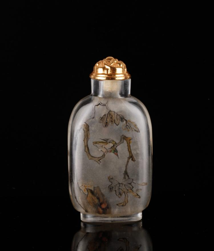 Chinese Interior Painted Snuff Bottle, Signed Gueixian Gu