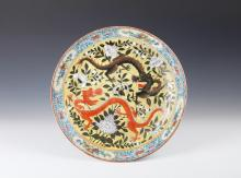Late Qing Double Dragon Dish