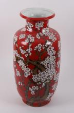 Chinese Red Porcelain Vase