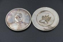 2 Pieces of Silver Coins