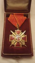 Imperial Russian Military Order of St.Anne 3rd Cla