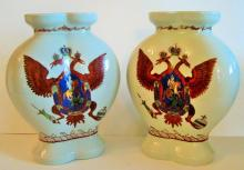 Antique Pair of Chinese Export Russian Vases