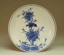 Chinese Blue/White Porcelain Plate