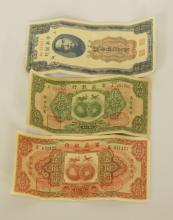Three of Chinese Old Paper Currency