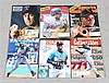 LOT SIGNED ASSORTED MAGAZINES INCLUDE NOLAN RYAN