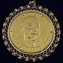 ISRAELI MEDALLION .900/38.88 GRAMS IN GOLD BEZEL