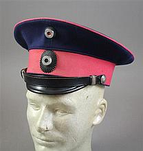 IMPERIAL ARMY ADMINISTRATION OFFICERS VISOR