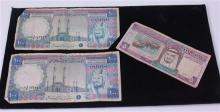 LOT 3 FOREIGN CURRENCY INCLUDING SAUDI ARABIA