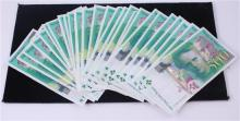 LOT (29) 500 FRENCH FRANCS
