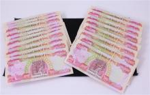 LOT (18) 25000 BANK OF IRAQ CURRENCY