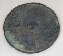 Chinese Bronze Mirror. Diameter 12.5 cm.