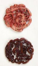 Oriental Carved Soap Stone Pendants. Diameter 2 inches. (2 Items)