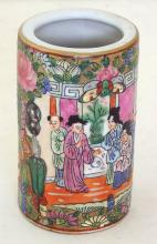 Chinese Famille Rose Enameled Porcelain Brush Pot. Early 20thc. Featuring chrysanthemum blooms and figures. Iron-red six-character Qianlong Mark on base; H: 12.5 cm, D: 7.5 cm