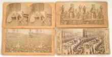 Stereo card 1897 Queen Victoria's Diamond Jubilee Pageant, London, Copyright 1897 by F.Mann. Also 3 other interesting cards. (4 Items)