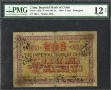 Imperial Bank of China, Shanghai Branch, 1898 Issue.