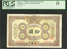 Ta Ching Government Bank, 1906