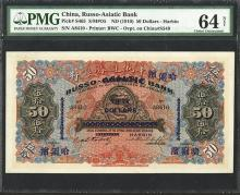 Russo-Asiatic Bank, 1910