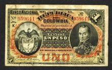 Banco Nacional de Republica de Colombia, 1895 Issue.