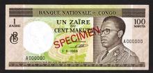 Banque Nationale du Congo, 1967 Issue.