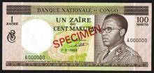 Banque Nationale Du Congo, 1 Zaires = 100 Makuta, 1968 Issue Specimen.