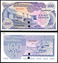 Banque Nationale Du Congo, ND (1963) Issue Color Trial Specimen & Finest Known.