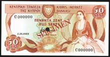 Central Bank of Cyprus, 1983 Issue Specimen.