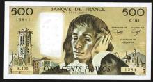 Banque de France, 1976-79 Sequential Serial Number Banknote Pair.