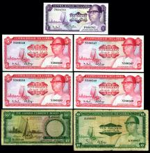 Gambia Currency Board & Central Bank Issues Banknote Assortment.