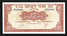 Bank Leumi Le-Israel B.M., ND (1952) High Grade Issue.