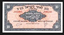 Bank Leumi Le-Israel B.M., ND (1952) Issue.
