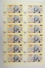 Bank of Israel 1978 Issue, Uncut Sheet of 12. SCWPM 46e.