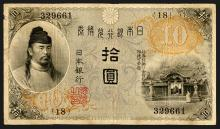 Bank of Japan, ND (1915) Convertible Gold Note Issue Banknote.