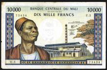 Banque Centrale du Mali. 1970-73 Issue.
