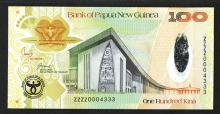 Bank of Papua New Guinea, 2008 Commemorative Replacement Note.