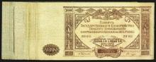 Currency issues, South Russia. 10,000 Rubles. 1919. 32 pieces.