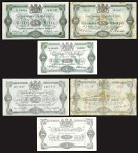 Sweriges Riksbank, 1869-1921 Issue, Trio of Issued Banknotes