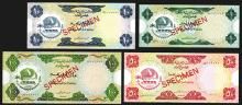 United Arab Emirates Currency Board, 1973; 1976 ND Issue, Specimen Set of 4 Notes.