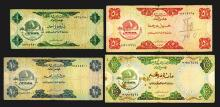 United Arab Emirates. Lot of 4 issued notes from the first 1973 issue. Includes 1 Dirham, P-1; 10 Dirhams, P-3; 50 Dirhams, P-4; and 100 Dirhams, P-5. The first Emirates issue is becoming increasingly scarce and sought after, particularly the higher denominations of which two are included in this lot. The notes are generally in Fine condition with some ink markings.