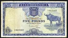 Bank of Zambia, ND (1964) Issued Banknote.