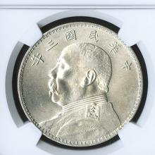 China, 1914, $1, L&M-63 Y-329.