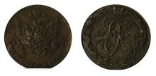 Russia 5 Copper Kopeks, 1784 ?KM? (KM-C-59.5)