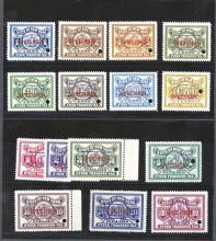 New York Stock Transfer Tax Stamp Specimens.